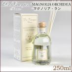 ドットール・ヴラニエス マグノリア&ラン MAGNOLIA ORCHIDEA マグノリア・ラン Dr.Vranjes 250ml ルームフレグランス ディフューザー