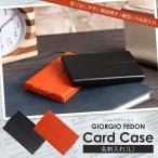ジョルジオフェドン 名刺ホルダー Lサイズ 2カラー GIORGIO FEDON CHARME P-P-CARTE-G L エコレザー スムース カードケース イタリア製 名刺入れ