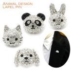 ブローチ ラペルピン パンダ 犬 ウサギ ネコ レディース メンズ アニマル 動物KS48003