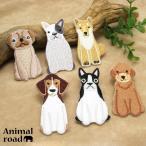 ブローチ 犬 刺繍 ワッペン バッチ ボストンテリア 柴犬 KS49025
