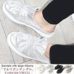 春 でかリボン サンダル スニーカー シューズ 歩きやすい 靴 レディース