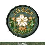 (ネコポス対応)自衛隊マーク JGSDF OD ワッペン 丸(陸上自衛隊)