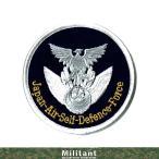 (ネコポス対応)航空自衛隊マーク JASDF 紺 ワッペン 丸