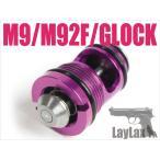 LayLax(ライラクス) ハイバレットバルブ NEO R 東京マルイガスブローバック M9A1/M92F/グロックシリーズ