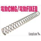LayLax(ライラクス) 東京マルイ電動ハンドガン&マシンガンパワースプリング G18C/M93R/USP/MP7A1/SCORPION Vz.61/Mac10