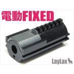LayLax(ライラクス) 東京マルイ電動ハンドガン専用ハードピストンプラス