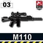 AFM M110 スナイパーライフル/ブラック ナイツアーマメントM110モデリング/スナイパースタイルに!フィグ用