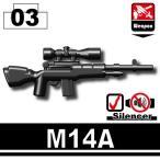 AFM マークスマンライフル M14A/ブラック 米軍制式採用M14をモデリング/サイレンサー取付可能/フィグ用