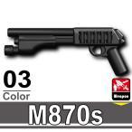 AFM M870s ショットガン/ブラック レミントンM870をモデリング/警察部隊/特殊部隊装備に/フィグ用