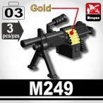 AFM M249 ミニミ軽機関銃/ブラック 脱着可能なバイポット/ボックスマガジン付/特殊部隊装備/フィグ用