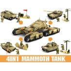 AFMシリーズ 4in1 マンモスタンク合体キット(T90/ルクレール/M1A2/チャレンジャー2)