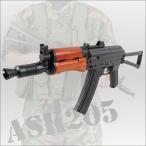 APS フルメタル&リアルウッド カラシニコフAKS74Uモデルブローバック電動ガン ASK-205 エアガン ミリタリー