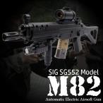 ��ư���� ������ȥ饤�ե� ���� SG552 M82 RSBOX