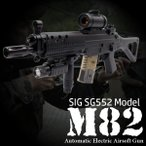 ���֥륤������ ��ư���� ������ȥ饤�ե� ���� SG552 M82 RSBOX DOUBLE EAGLE