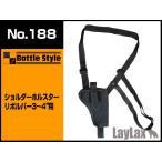 """ライラクス Battle Style ショルダーホルスターリボルバー3〜4""""用 [エアガン/エアーガン]"""