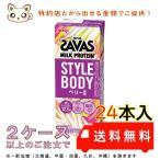 明治ザバスミルクプロテイン (SAVAS) STYLE BODY ベリー風味 200ml (24本入り)