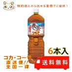 茶流彩彩 麦茶 2L PET(6本入り)
