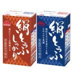 森永の絹ごし豆腐 お料理用 24個 長期保存 常温保存 豆腐