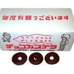 日本ラスクフーズ チョコカステラ バラ(150入)