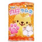 オリオン製菓 肉球ラムネ(30入り)