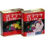 佐久間製菓 サクマ式ドロップス レトロ缶(10入り)