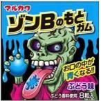 丸川製菓 ゾンBのもとガム(18入り)