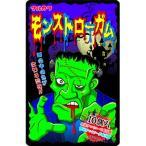 丸川製菓 モンストローガム(10入り)