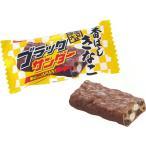 有楽製菓 ブラックサンダー香ばしきなこ (20入り)