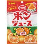 サクマ製菓 36gポンジュースグミ (10入り)※入数が変わりました(6→10)
