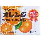 丸川製菓 オレンジマーブルガム(33入)