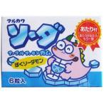 丸川製菓 ソーダマーブルガム(33入り)