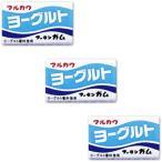 丸川製菓 10ヨーグルトガム(55入り)