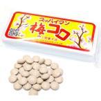 上間菓子店 スッパイマン梅コロ7g(12入り)