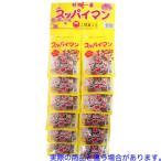 上間菓子店 スッパイマン甘梅1番台紙付き(12入り)