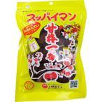 上間菓子店 スッパイマン甘梅1番(30入り)