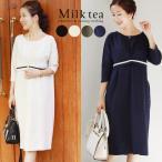 milktea-mm_8028