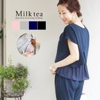 【マタニティ 授乳】バックレースジョーゼットブラウス 同素材パンツとセットで300円OFF