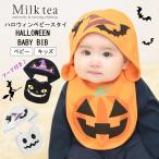 ショッピングキッズ キッズ ベビー ハロウィンフード付きスタイ 1枚までメール便可 ハロウィン スタイ キャット ねこ パンプキン かぼちゃ おばけ ジャックオランタン 70 80 90