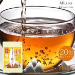 Rosemadame 低カフェインほうじ茶 20包 マタニティ 赤ちゃん