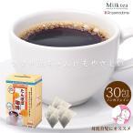 Rosemadame たんぽぽ茶 ノンカフェイン 健康茶 温活
