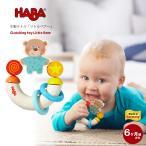 TOYS HABA 木製ラトル リトルベアー ベビーくまさん ベビー おもちゃ 玩具 木のおもちゃ 誕生祝い