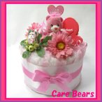 ショッピングケアベア おむつケーキ送料無料!出産祝いオムツケーキ ケアベアのラブアロットベアぬいぐるみ付き(女の子用)おむつケーキ(Diaper cake)