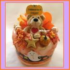 オムツケーキ!出産祝いオムツケーキ ハッピーハロウィン!スージーズーぬいぐるみ付き(男の子・女の子用)おむつケーキ(Diaper cake)