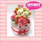おむつケーキ 出産祝い 親子編 オムツケーキ ディズニー カドリーベアぬいぐるみ(女の子用)おむつケーキ(Diaper cake)