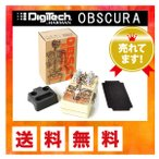 DigiTech OBSCURA Altered Delay デジテック オブスキュラ ディレイ