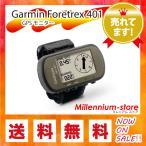 ガーミン GARMIN ForeTrex 401 GPSモニター 並行輸入品