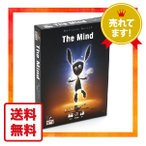 The Mind カードゲーム  ザ マインド 英語版