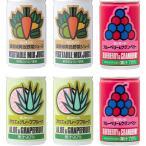 健康飲料6本セット  野菜ジュース含む ミリオン4種類
