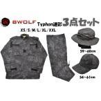 BWOLF製 迷彩服 戦闘服 上下セット ブーニーハット ベースボールキャップ 3点セット Typhon タイフォンタイプ迷彩