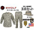 BWOLF製 迷彩服 戦闘服 上下セット ブーニーハット 米陸軍ワッペン4枚組 3点セット ACU迷彩